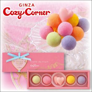 vd2014_cozycorner02